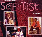 JAH THOMAS / SCIENTIST Jah Thomas Meets Scientist In Rock Dub