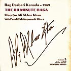 ALI AKBAR KHAN, Signature Series Vol 5