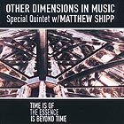 Other Dimensions In Music Time Is Of The Essence Is Beyond Time