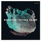 KOKOTOB, Flying Heart