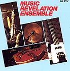 James Blood Ulmer Music Revelation Ensemble