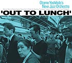 OTOMO YOSHIHIDE'S NEW JAZZ ORCHESTRA Out to Lunch