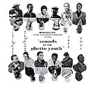HAR-YOU PERCUSSION GROUP, Sounds Of The Ghetto Youth