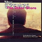 Tibor Szemzö The Oher Shore