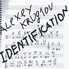ALEXEY KRUGLOV, Identification