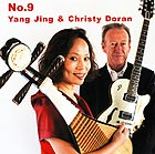 YANG JING / CHRISTY DORAN No. 9
