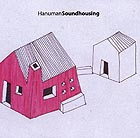 HANUMAN JAZZ QUARTET Soundhousing