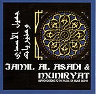 JAMIL AL ASADI Improvisations To The Music Of Munir Bashir