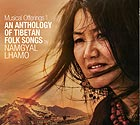 NAMGYAL LHAMO, Musical Offerings vol. 1