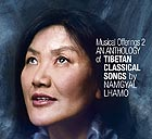 NAMGYAL LHAMO, Musical Offerings vol. 2