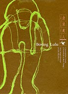 Max Nagl / Christopher Doyle Boxing Lulu
