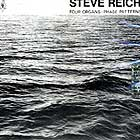 Steve Reich Four Organs - Phase Patterns