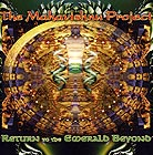 The Mahavishnu Project Return To The Emerald Beyond