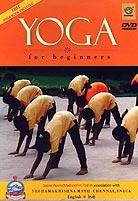 LE YOGA - pour les dŽbutants - DVD