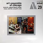 THE ART ENSEMBLE OF CHICAGO A Jackson In Your House (180 g.)