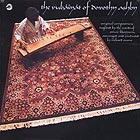 DOROTHY ASHBY The Rubaiyat Of Dorothy Ashby