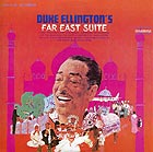 DUKE ELLINGTON Far East Suite