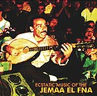 MAROC Ecstatic Music of the Jemaa El Fna