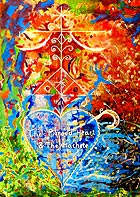 HAÌTI - The Pierced Heart And The Machete - DVD