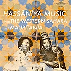 SAHARA OCCIDENTAL / MAURITANIE Hassaniya Music
