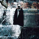 Bill Laswell Hashisheen / The End Of Law