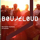 The Master Musicians Of Joujouka Boujeloud