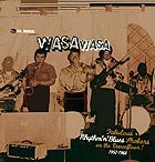 DR BOOGIE PRESENTS Wasa Wasa
