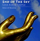 LAMA KARMA CHOTSO End Of The Sky