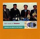 GRECE Folk Music Of Greece