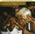 KERALA Drumming & Chanting (Temple Music)