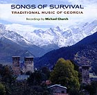 GÉORGIE Songs Of Survival