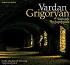 VARDAN GRIGORYAN In The Shadow Of The Song