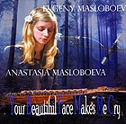 EVGENY MASLOBOEV / ANASTASIA MASLOBOEVA, Your Beautiful Face Makes Me Cry